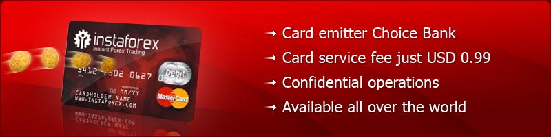 instaforex_mastercard_easy_deposit