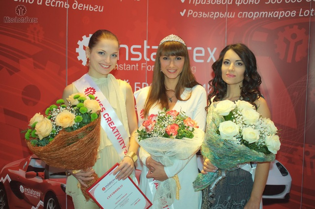 instaforex_beauty_contest_nomination